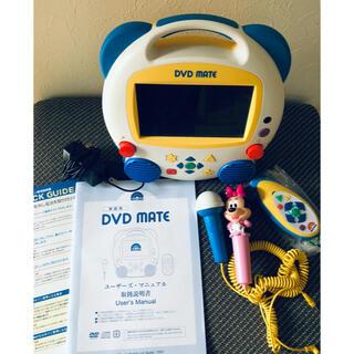 ディズニー(Disney)のワールドファミリー DVDメイト(DVDプレーヤー)