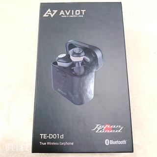 アヴォイド(Avoid)の【AVIOT】TE-D01d BLACK(ヘッドフォン/イヤフォン)