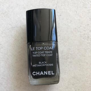 シャネル(CHANEL)のル トップコート タンテ ブラック メタモーフォシス 新品へ(ネイル用品)