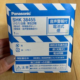 パナソニック(Panasonic)のけむり当番 薄型2種 SHK38455(防災関連グッズ)