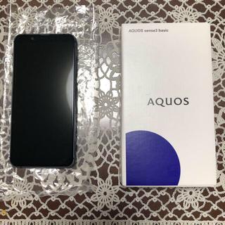 アクオス(AQUOS)の【美品】AQUOS sense3 basic Black  SHV48(スマートフォン本体)