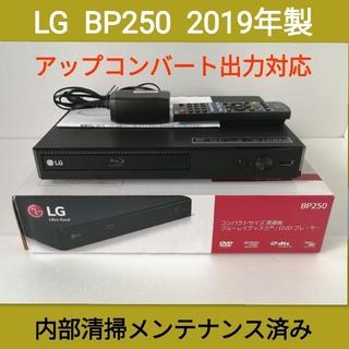 エルジーエレクトロニクス(LG Electronics)のLG ブルーレイプレーヤー【BP250】◆2019年製◆アップコンバート出力(ブルーレイプレイヤー)