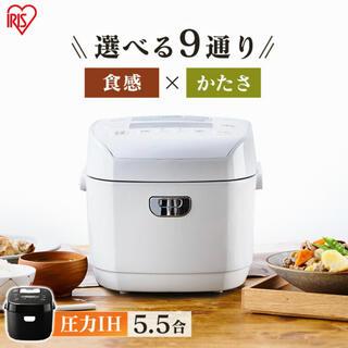 アイリスオーヤマ(アイリスオーヤマ)のアイリスオーヤマ 圧力IHじゃー炊飯器 5.5合 RC-PD50-W(炊飯器)