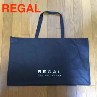 REGAL - リーガル ショップ袋 (不織布素材)
