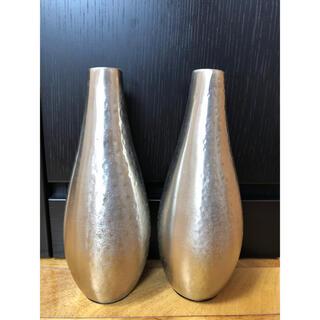 アクタス(ACTUS)のアクタス フラワーベース 23cm マットシルバー 2個セット(花瓶)