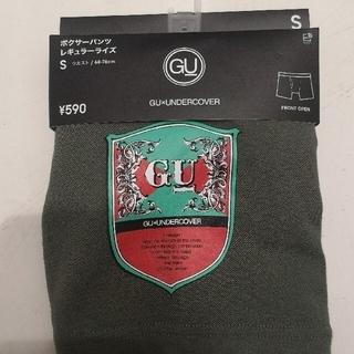 ジーユー(GU)の値下げ【新品未使用】gu × undercover ボクサーパンツS(ボクサーパンツ)