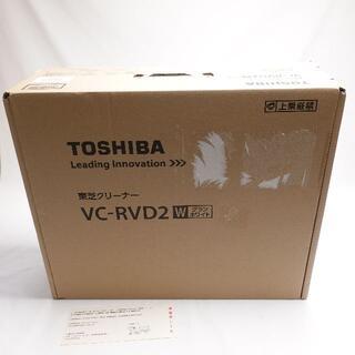 トウシバ(東芝)の東芝 トルネオロボVC-RV-D2 ホワイト(その他)