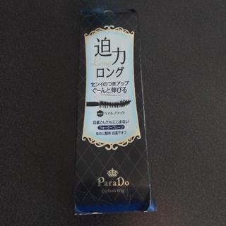 パラドゥ(Parado)のパラドゥ アイラッシュウィッグ EN BK01 スーパーロングマスカラ(マスカラ)