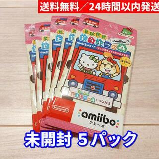 サンリオ - とびだせどうぶつの森 amiiboカード サンリオキャラクターズコラボ 5パック