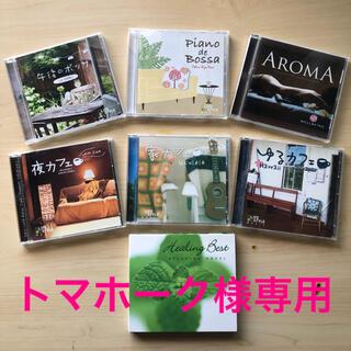 ヒーリングCD7枚セット(ヒーリング/ニューエイジ)