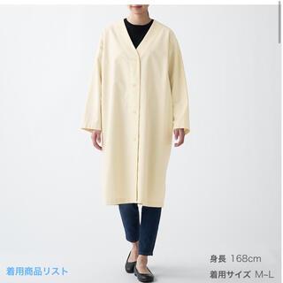 ムジルシリョウヒン(MUJI (無印良品))のコットンカポックコート 婦人XS~S・生成(ロングコート)