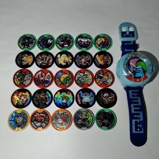 DX妖怪ウォッチUプロトタイプ(最新ver.7に更新済)&妖怪メダル25枚セット(キャラクターグッズ)