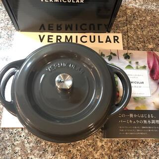 バーミキュラ(Vermicular)のバーミキュラ調理器具 メルセデス限定コラボカラー(調理道具/製菓道具)
