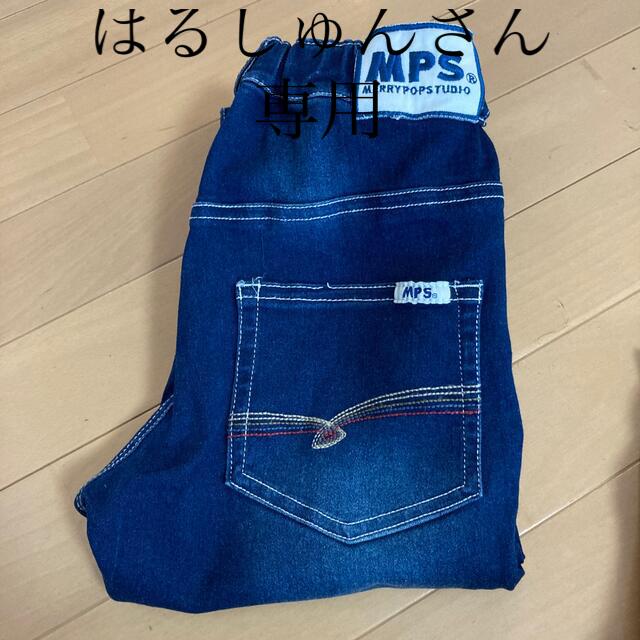 MPS(エムピーエス)の未着用MPS ジーンズ140 キッズ/ベビー/マタニティのキッズ服男の子用(90cm~)(パンツ/スパッツ)の商品写真