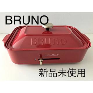 I.D.E.A international - BRUNO ブルーノ コンパクトホットプレート レッド 新品未使用