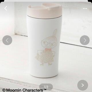 AfternoonTea - Moomin×Afternoon Tea/ステンレスタンブラー