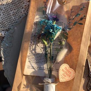 Flomcarnationのカーネーション とそのまま飾れるドライフラワー(ドライフラワー)