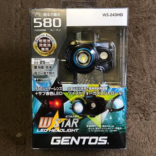 ジェントス(GENTOS)のGENTOS ジェントス WS-243HD【値下げ】(ライト/ランタン)