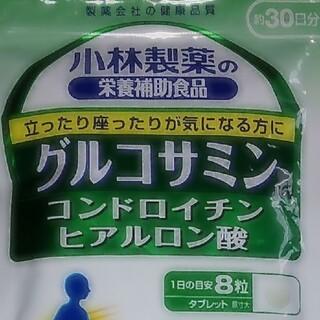 コバヤシセイヤク(小林製薬)のグルコサミン(ビタミン)