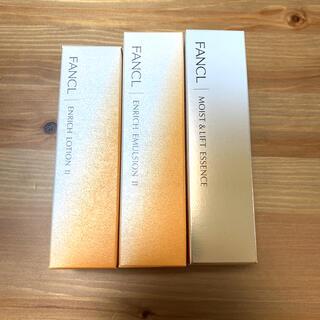 ファンケル(FANCL)の【新品】ファンケル 化粧液、美容液、乳液3点セット(サンプル/トライアルキット)