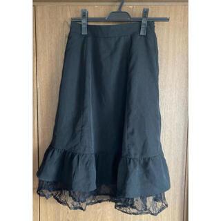 アンクルージュ(Ank Rouge)の【未使用】Ank Rouge スカート(ひざ丈スカート)