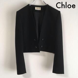 クロエ(Chloe)のクロエ Chloe ノーカラージャケット ブラックフォーマル 喪服礼服 冠婚葬祭(ノーカラージャケット)