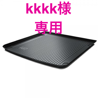 AUDI - 【アウディ純正】ラゲッジラバーマットA4 Avant ディーラー購入
