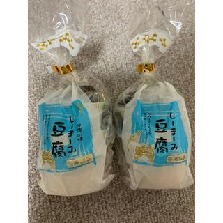 ジーマーミ豆腐【3個×2袋】タレ付き♪(豆腐/豆製品)