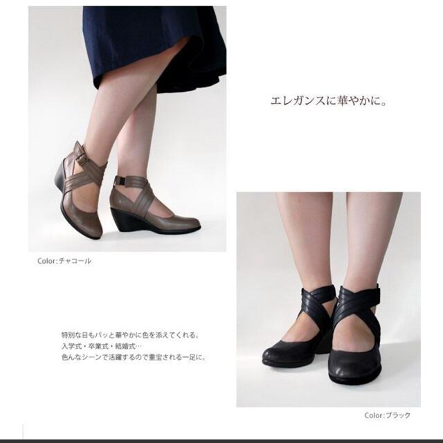 Re:getA(リゲッタ)のリゲッタ Re:getA アンクルクロスベルト パンプス 靴 ブロンズ 新品 L レディースの靴/シューズ(ハイヒール/パンプス)の商品写真