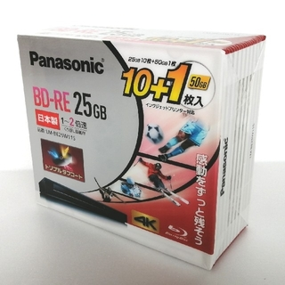 パナソニック(Panasonic)のパナソニック ブルーレイディスク 11枚◆BDレコーダーと同時購入で1000円(その他)
