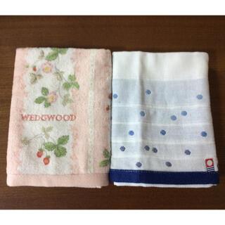 WEDGWOOD - ウォッシュタオル2枚