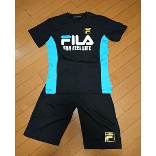 フィラ(FILA)のFILA 上下セット150(その他)