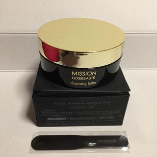 エイボン(AVON)のミッション リュクスボーテクレンジング バーム(クレンジング/メイク落とし)