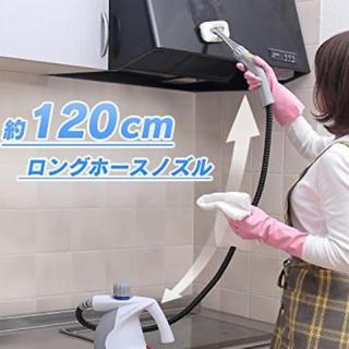 アイリスオーヤマ - アイリスオーヤマ スチームクリーナー コンパクトタイプ STM-304W