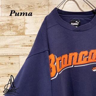 プーマ(PUMA)の《デカロゴ》PUMA プーマ スウェット L☆ネイビー 紺色 刺繍ロゴ(スウェット)