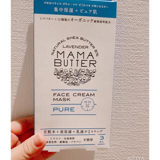 ママバター(MAMA BUTTER)のママバター フェイスクリームマスク ピュア(3枚入)(パック/フェイスマスク)