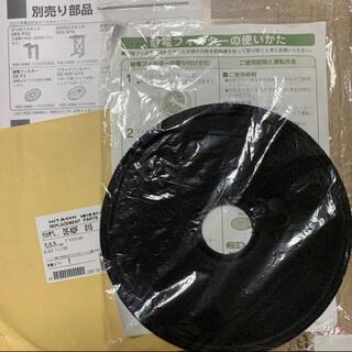 ヒタチ(日立)の日立衣類乾燥機用 フィルター 2種類(衣類乾燥機)