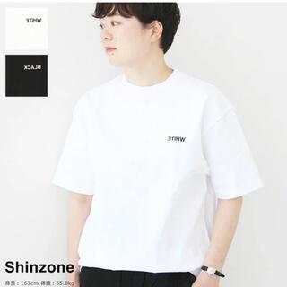 シンゾーン(Shinzone)のSHINZONE シンゾーン tシャツ ホワイト(Tシャツ(半袖/袖なし))