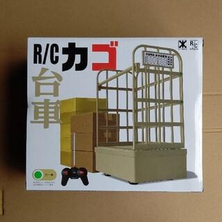 R/C カゴ台車 カーキ(トイラジコン)