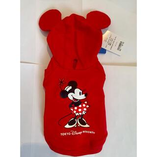 ディズニー(Disney)のディズニーリゾート限定 ミニー ドッグウェア パーカー 3S 新品(犬)