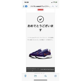 ナイキ(NIKE)の新品★NIKE x sacaiサカイ Vaporwaffle Dark Iris(スニーカー)