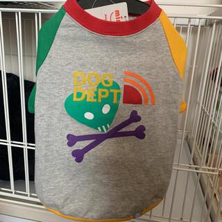 DOG DEPT - DogDEPT新品フレブル服タグ付未使用品