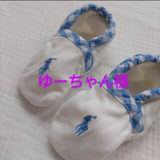 Ralph Lauren - RALPH LAUREN 新生児 靴下 靴