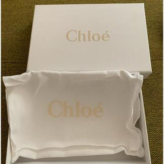クロエ(Chloe)のChloe 箱 布ケース(ショップ袋)
