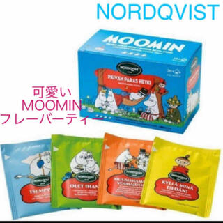 MOOMIN ムーミン フレーバーブラックティー&フレーバールイボスティーセット(茶)