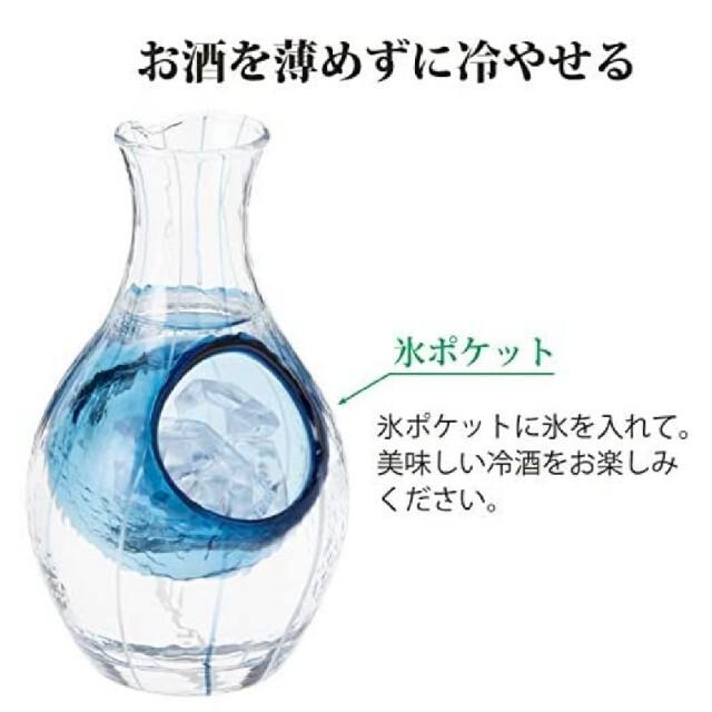 東洋佐々木ガラス(トウヨウササキガラス)の冷酒 グラスセット インテリア/住まい/日用品のキッチン/食器(グラス/カップ)の商品写真