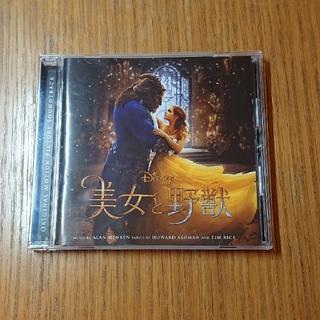 ディズニー(Disney)の実写映画 美女と野獣 日本語 サウンドトラック CD(映画音楽)