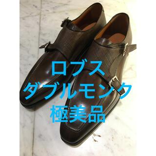 ロブス(LOBBS)の☆送料込☆ロブス ROBBS ダブルモンク ビジネスシューズ 革靴 極美品(ドレス/ビジネス)
