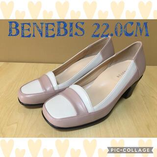 新品 BENEBIS ベネビス パンプス 22.0cm  22cm E 日本製