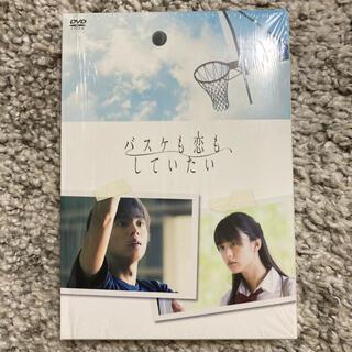 Kis-My-Ft2 - バスケも恋もしていたい DVD